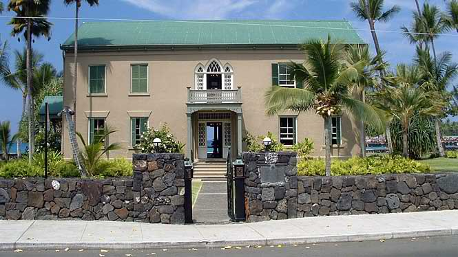 Hulihee Palace – A Historic Landmark in Kona, Big Island of Hawaii