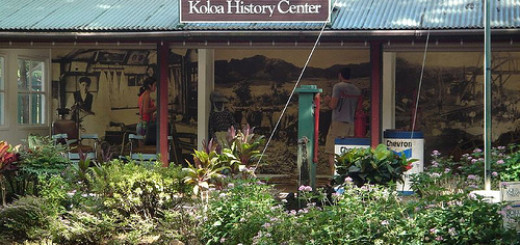 Koloa History Center - Kauai, Hawaii